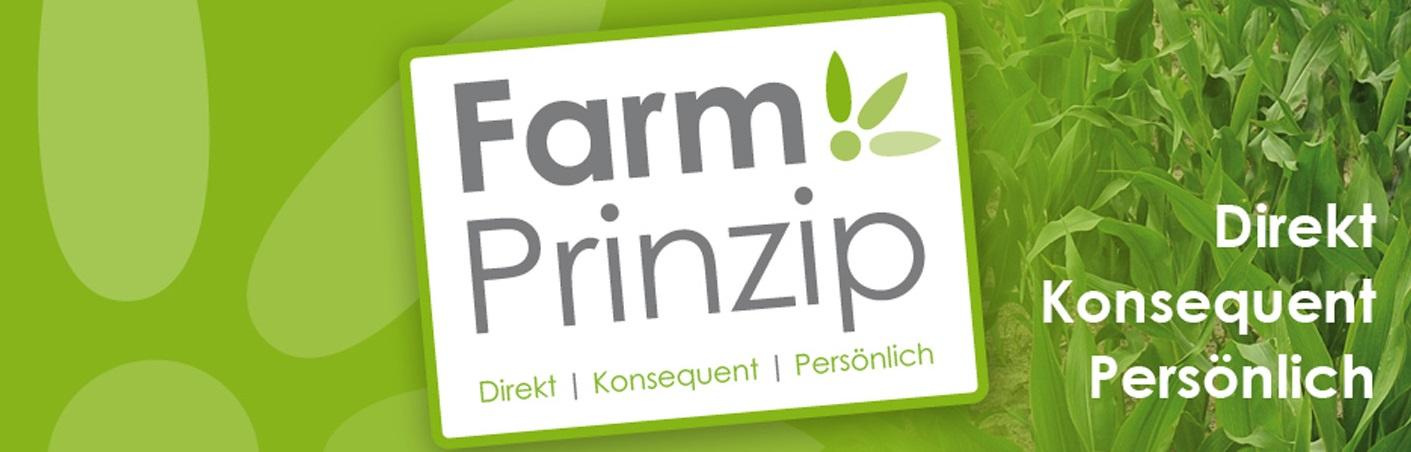 FarmSaat